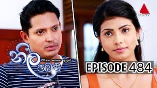 Neela Pabalu - Episode 484 | 19th March 2020 | Sirasa TV Thumbnail