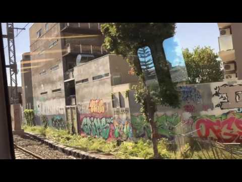 Metro Trains: Cranbourne to Flinders Street (Limited Express Service) Part 2 - From Clayton