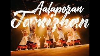 mersal   aalaporan tamizhan  finland shows love