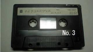 昭和61年 → 1986年NHK-FMセッション86から、エンディング部分で定位が左...