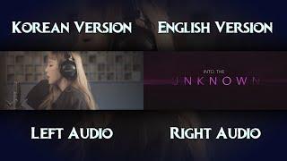 Into The Unknown (Split-Audio Ver.) [Korean/English] Taeyeon & Brandon Urie {Panic! At The Disco}