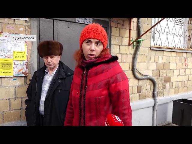 В Дивногорске на женщину рухнула глыба льда