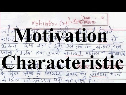 motivation psychology   motivation psychology notes  motivation chapter in  psychology in hindi