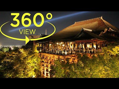Kiyomizu-dera Temple Kyoto World Hritage / 清水寺 京都 世界遺産
