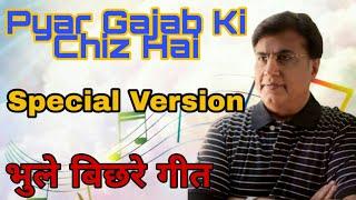 Pyar Gajab Ki Chiz Hai. Singer:(Vipin Sachdeva)