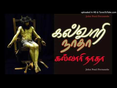 LENT- Heart Melting Tamil Lenten Song