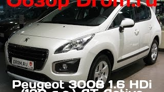 Peugeot 3008 2016 1.6 HDi (120 л.с.) AT Active - видеообзор