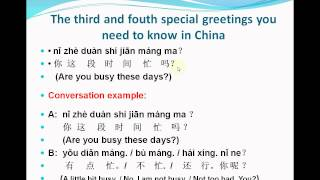 Mandarin greetings mandarin chinese lesson 58 the third and fouth special greetings you need to m4hsunfo Images