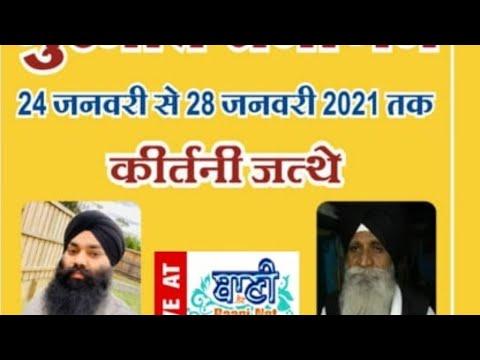 Live-Now-Gurmat-Kirtan-Samagam-From-Indore-M-P-28-Jan-2021-Mor