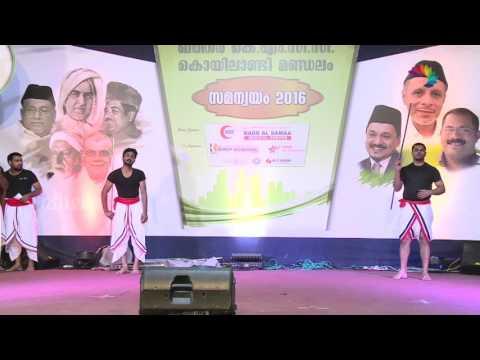 KALARI PAYATTu. Samannyayam Stage Show 2016. Doha Qatar