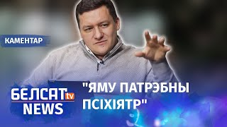 Балкунец Лукашэнка падрыхтаваў гэтую правакацыю Лукашенко подготовил эту провокацию
