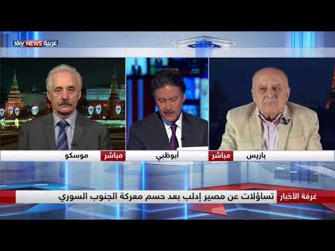 تساؤلات عن مصير إدلب بعد حسم معركة الجنوب السوري  - نشر قبل 9 ساعة
