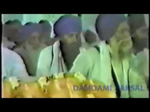 Shiromani Ragi Bhai Balbir Singh Ji Rare Recording 1982