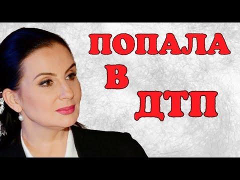 """""""Въехал грузовик"""": Екатерина Стриженова едва не погибла в ДТП!"""