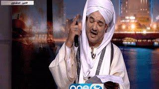 اخر النهار - أقوى رد اعتباري من ريحانة المداحين الشيخ / امين الدشناوى الى تيمور السبكي!!