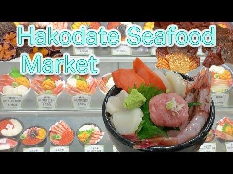 Japan Rail Trip #22: Hakodate (Hokkaido) Morning seafood market 函館朝市とどんぶり横丁
