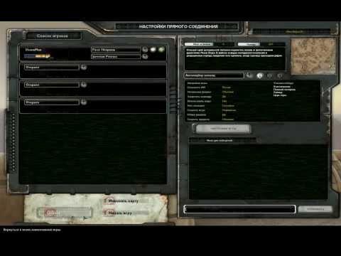 Коллективная Игра Dawn of war: Dark Crusade. Разблокировка расс, подробная настройка.