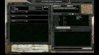 Колективна Гра Dawn of war: Dark Crusade. Розблокування расс, детальна настройка.