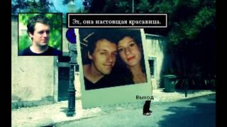 <b>Рандеву с незнакомкой</b> (стрим-прохождение Date in the park ...