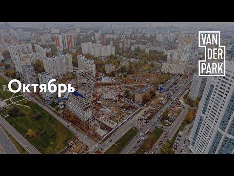 Застройщик ПИК ГК — новостройки в продаже, сайт