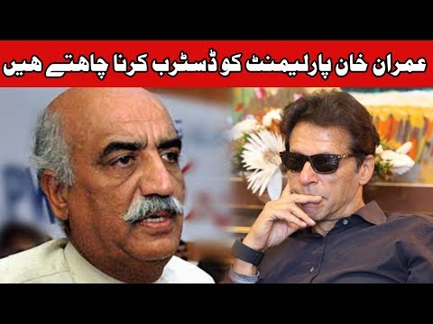 Opposition Leader Khurshid Shah Criticizes PTI Chairman Imran Khan - 24 News HD