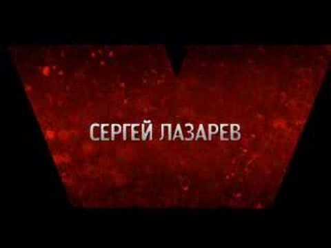"""СЕРГЕЙ ЛАЗАРЕВ """"TV or RADIO"""" АНОНС на MTV"""