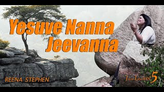 Yesuve Nanna Jeevana - Kannada Christian Songs 2021 || Reena Stephen