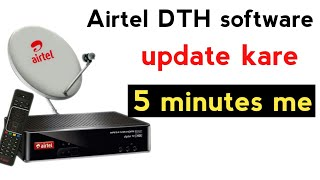Airtel dth software update kaise kare   How to update Airtel dth software   Airtel DTH screenshot 4