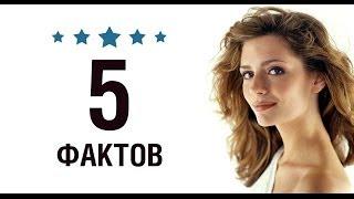 Миша Бартон - 5 Фактов о знаменитости || Mischa Barton