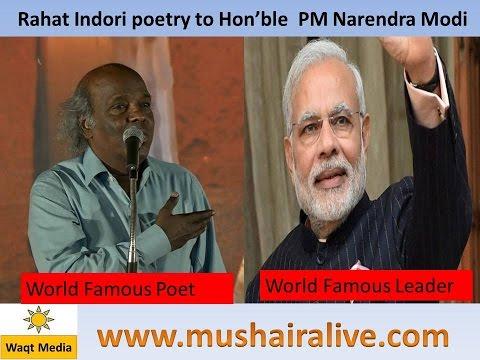 Rahat Indori Latest Mushaira ( Waqt Media Mushaira )