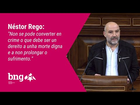 Néstor Rego vota a favor da despenalización da eutanasia