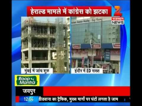 Congress in trouble over land allotted to AJL in Indore and Mumbai