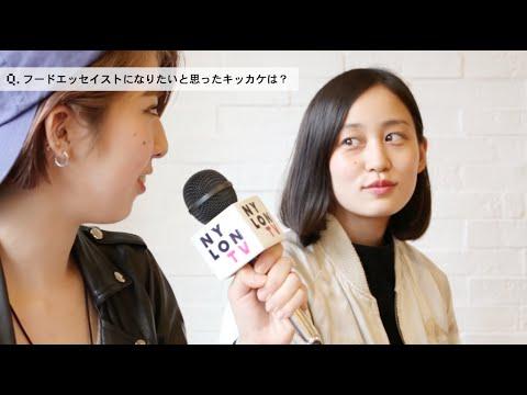 夢を叶えるまでの道のりをアスク!『it womanリサーチ』Vol.1 MIRI × 平野紗季子