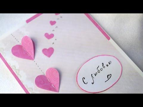 Музыкальная открытка ко Дню Святого Валентина