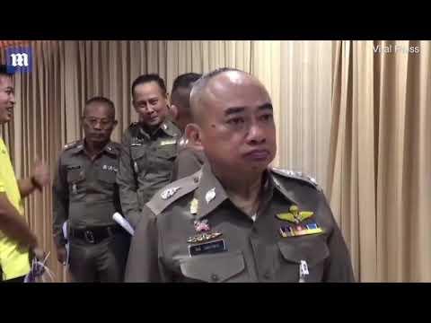 Video: Chilling moment Thai murderer shows police how he killed backpacker