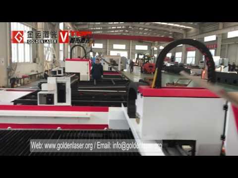 1kw laser cutting machine