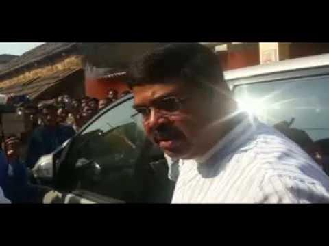 Dharmendra Pradhan Get Angry Over SP & Collector : ଗର୍ଜିଲେ କେନ୍ଦ୍ର ମନ୍ତ୍ରୀ ଧର୍ମେନ୍ଦ୍ର ପ୍ରଧାନ