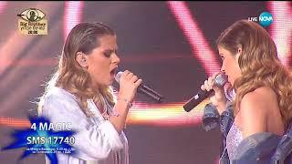 4 MAGIC - Flashlight - X Factor Live (12.11.2017)