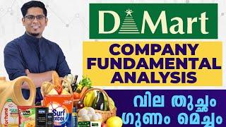 DMART - Avenue Supermarts Business Model and Analysis | Stock Fundamental Analysis Malayalam #3