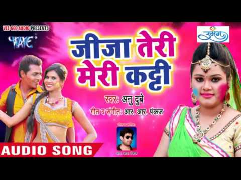 radha krishna full title song download mr jatt