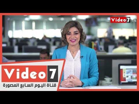 السيسى يقدم هدايا لأبناء وأسر الشهداء بمناسبة العيد.. وسر إصابة رجاء الجداوى بكورونا  - نشر قبل 13 ساعة