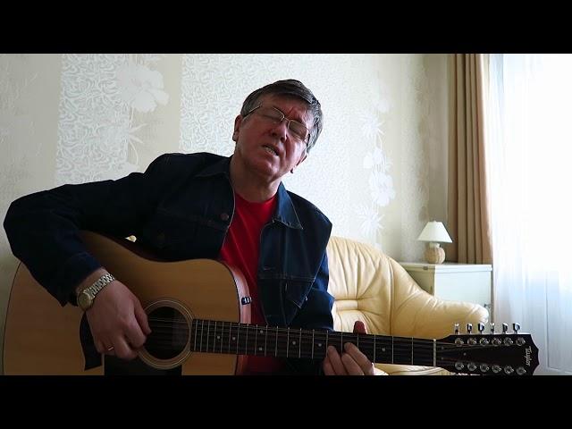 Как передать прекрасные мгновения.  Авторская песня под гитару.