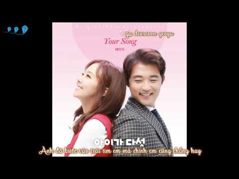 Your Song – Beige [Five Children OST Part.3]