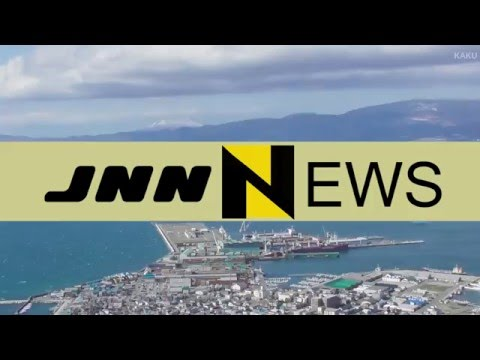 Short news 【mad】jnn ~03/29/2010   by Smart Animation!