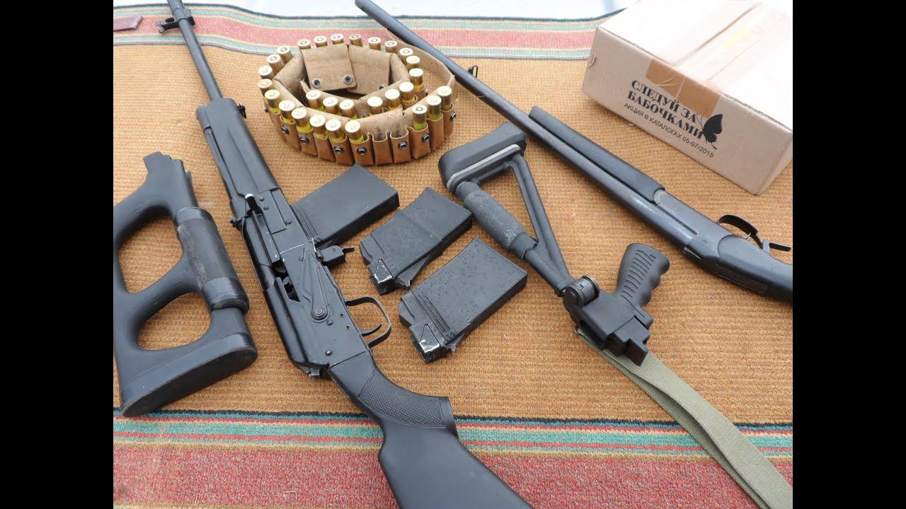 Охотничье оружие СССР. Тоз 17-01 - YouTube