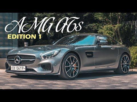 포르쉐 911긴장해라! 벤츠가 접수하러 왔다! | AMG GTS Edition1
