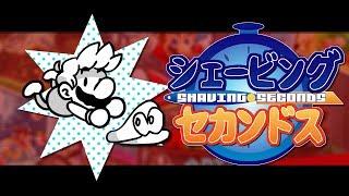 Shaving Seconds: Super Mario Odyssey (SPEEDRUN TUTORIAL)