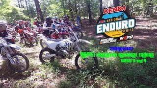 Let's Go Racing | NEPG Cherokee National Enduro 2018 Test 2 and 3