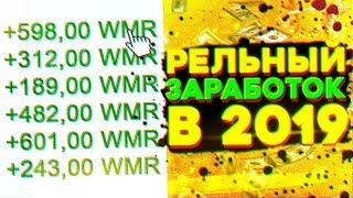 🔥НОВЫЙ ФАЙЛООБМЕННИК, КОТОРЫЙ ПЛАТИТ 1800$ ЗА 1000 УНИКАЛЬНЫХ СКАЧИВАНИЙ🔥