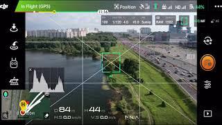 Как сделать вертикальное фото с дрона DJI Mavic 2 Pro